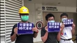 2019-09-26 美國之音視頻新聞: 中學生及市民組成人鏈抗議林鄭月娥假對話