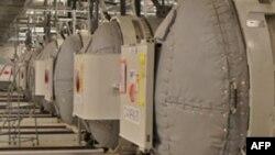 ARHIVA - Fotografija koju je objavila iranska Organizacija za atomsku energiju, na kojoj se vidi unutrašnjost postrojenja Fordo u Komu (Foto: AFP/Atomic Energy Organization of Iran)