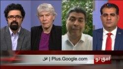 افق نو ۳ اوت: همه پرسی استقلال اقلیم کردستان و چالش های بین المللی پیش رو