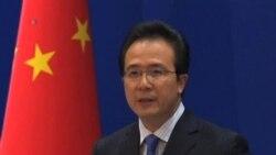 中共十八屆三中全會在北京開幕