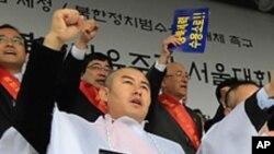 제 8회 북한자유주간 행사 중 북한인권법 제정을 촉구하는 참가자들