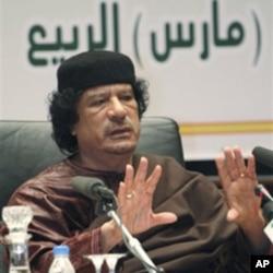 Mouammar Kadhafi (archives)