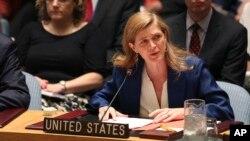 Dubes AS untuk PBB, Samantha Power (foto: dok). AS kemungkinan memilih abstain dalam voting PBB soal penghentian embargo perdagangan atas Kuba.