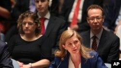 Ambasaderi Samantha Power w'Amerika muri ONU
