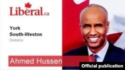 MP Ahmed Hussen