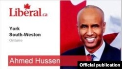 Ahmed Hussen, a Somali-born lawmaker elected to Canada's parliament.