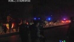 2011-09-21 美國之音視頻新聞: 阿富汗人抗議前總統遇害