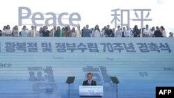 Le président sud-coréen Moon Jae-inprononce un discours lors d'une cérémonie marquant le 73ème anniversaire de la libération du régime colonial japonais en 1945 au Musée national de Corée à Séoul le 15 août 2018.
