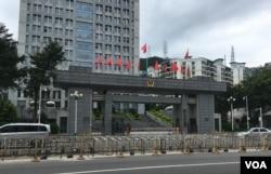 深圳市盐田公安局外貎 (照片由港人家属委托律师提供)