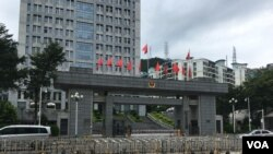 深圳市鹽田公安局外貎。(照片由港人家屬委託律師提供)(美國之音湯惠芸)