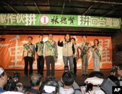 民进党主席蔡英文选前之夜在宜兰拜票