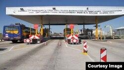 The Zimbabwe National Roads Authority (ZINARA) says it needs nearly $2 billion to rebuild and maintain the country's road network. (ZINARA website)