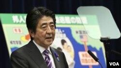 ນາຍົກລັດຖະມົນຕີ ຍິ່ປຸ່ນ ທ່ານ Shinzo Abe