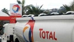 پروژه پتروشیمی جدید شش میلیارد دلاری قطر با شرکت توتال