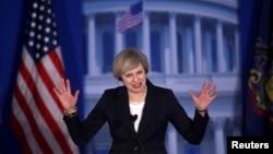 Premye Minis Theresa May ki tap pran lapawòl devan yon gwoup palmantè Repibliken ameriken ki te reyini pou yon konferans-retrèt nan Filadèlfi, Eta Pennsilvani, jedi 26 janvye 2017 la.