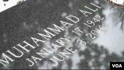 د لوي وېل په هادیره کې د محمد علي د قبر تصویر