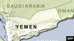 Al Kaida u Jemenu preti novim napadima