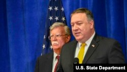 Secretary of State Mike Pompeo participates in a joint press conference with Ambassador Nikki Haley and National Security Council Advisor John Bolton, on the margins of the 73rd Session of the United Nations General Assembly, in New York City, Sept. 24, 2