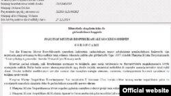 Naxçıvan Ali Məclisinin sədrinin muzey sərəncamı