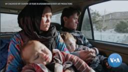 """Salah satu adegan dalam film dokumenter garapan Grabsky """"Chronicle 20 Yeas in Afghanistan"""" (VOA)"""