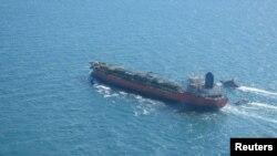 İran tarafından Hürmüz Boğazı'nda el konulan Güney Kore bandıralı MT Hankuk Chemi adlı gemi