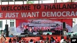 مظاہرین کو وسطی بنکاک سے نکال دیا جائے گا: تھائی وزیر اعظم