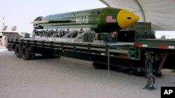 «مادر بمبها» حاوی ۱۱ تن مواد منفجره است.
