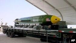 Бомба MOAB, яку американські збройні сили застосували в боротьбі з бойовиками «Ісламської держави» в Афганістані