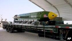 هزینه ساخت هر بمب جی بی یو ۴۳ (GBU-43)، که از آن با عنوان «مادر بمب ها» یاد می شود، حدود ۱۷۰ هزار دلار است.