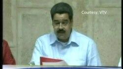 委內瑞拉總統查韋斯的身體狀況惡化