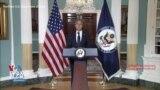 نسخه کامل سخنرانی وزیر خارجه ایالات متحده بعد از پایان خروج آمریکا از افغانستان