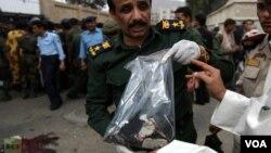 یمن میں کار بم دھماکہ