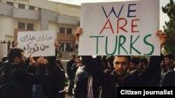 İran Azərbaycanında kütləvi aksiyalar - 9 noyabr 2015 (Urmiyə)