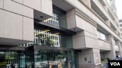 世界银行总部