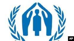 UNHCR: Soomaalida yaan la masaafurin