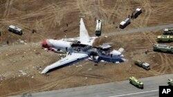 활주로에 남아 있는 사고 항공기 잔해 (자료사진)