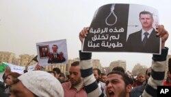 Prizor sa demonstracija protiv sirijskog predsednika Bašara al-Asada u Kairu