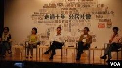香港電台與香港大學合辦研討會,探討過去10年香港公民社會發展(美國之音湯惠芸)