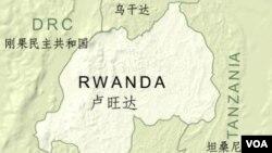 卢旺达地理位置图
