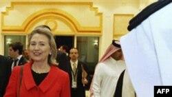 Гілларі Клінтон у Катарі