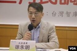 时代力量党立法委员徐永明