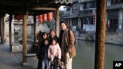 The Choi family on an outing in China.