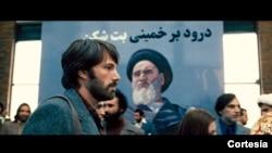 """Argo"" filmidan lavha"