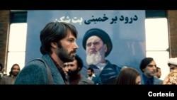 Scene from the movie 'Argo'.