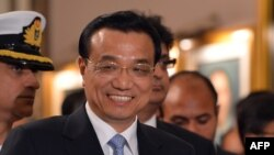 FILE - Chinese Premier Li Keqiang.