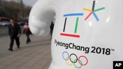 Korea DMZ Sends Olympic Peace Messages