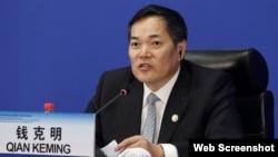 Thứ trưởng Bộ Thương mại Trung Quốc Tiền Khắc Minh.