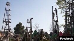Myanmar Oil Field