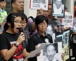 香港活动组织者之一邹幸彤宣读张先玲的声明