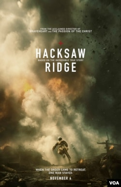 hacksaw ridge movie poster
